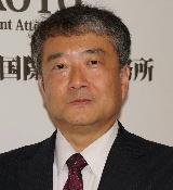 Seiichi Yakumaru